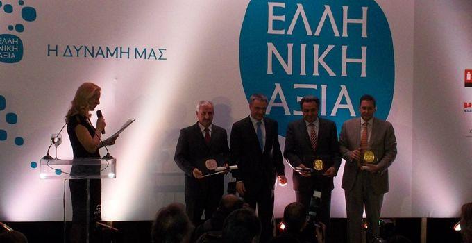 Environmental Award GREEK VALUE