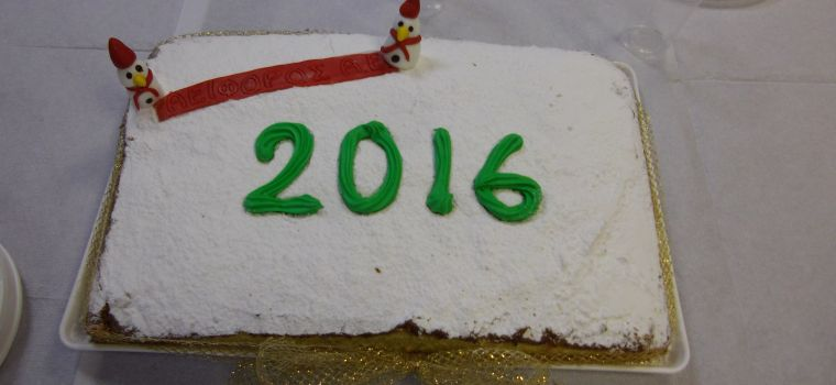 Κοπή πίτας για το 2016