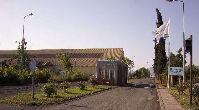 Εργοστάσιο Αλμυρού Βόλου